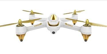 Hubsan H501S X4 white