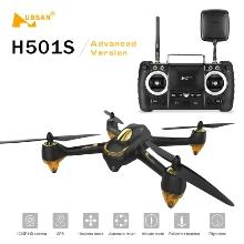 Hubsan X4 H501SS Advanced Version